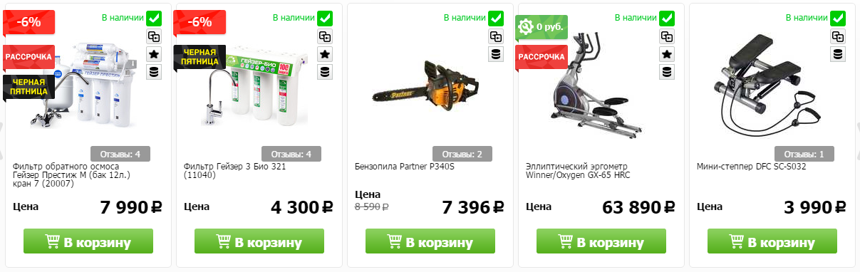 Купоны Techport в Кировске